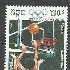Selos: CAMBOYA - 1990 - MICHEL 1221 - USADO (DEPORTE/OLIMPIADAS). Lote 75870835