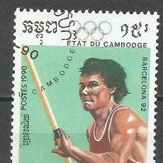 Selos: CAMBOYA - 1990 - MICHEL 1220 - USADO (DEPORTE/OLIMPIADAS). Lote 75870887