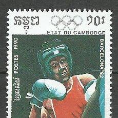 Selos: CAMBOYA - 1990 - MICHEL 1219 - USADO (DEPORTE/OLIMPIADAS). Lote 75870931