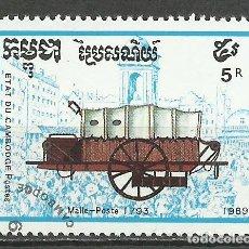 Timbres: CAMBOYA - 1989 - MICHEL 1069 - USADO (VEHICULOS). Lote 111089295