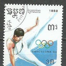 Timbres: CAMBOYA - 1989 - MICHEL 1041 - USADO (DEPORTES/OLIMPIADAS). Lote 75871615