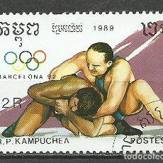 Timbres: CAMBOYA - 1989 - MICHEL 1040 - USADO (DEPORTES/OLIMPIADAS). Lote 75871667