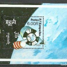 Sellos: CAMBOYA - 1988 - MICHEL 953 - USADO (ESPACIO). Lote 140765064