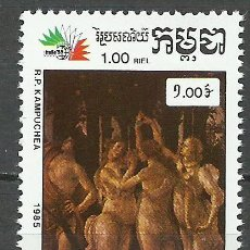 Timbres: CAMBOYA - 1985 - MICHEL 707 - USADO (ARTE/PINTURA). Lote 75873235