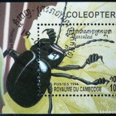 Sellos: SELLO DE CAMBOYA. Lote 84261736