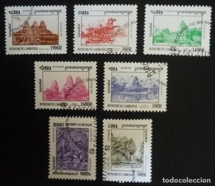 SIETE SELLOS DE CAMBOYA (Sellos - Extranjero - Asia - Camboya)