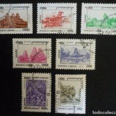 Sellos: SIETE SELLOS DE CAMBOYA. Lote 84267048