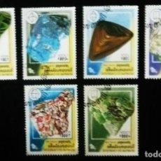 Sellos: SEIS SELLOS DE CAMBOYA. Lote 84895904