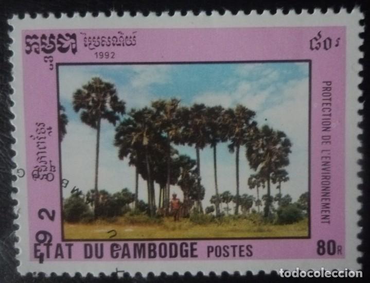 SELLO DE CAMBOYA (Sellos - Extranjero - Asia - Camboya)