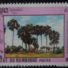 Sellos: SELLO DE CAMBOYA. Lote 183453900