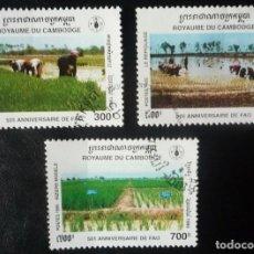Sellos: TRES SELLOS DE CAMBOYA. Lote 84896200