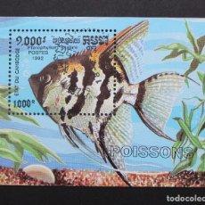 Sellos: CAMBOYA 1992, HOJA BLOQUE MARIPOSAS (O) . Lote 86586388