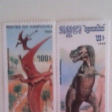 Sellos: CAMBOYA 1986 - DINOSAURIOS /2 SELLOS). Lote 90119828