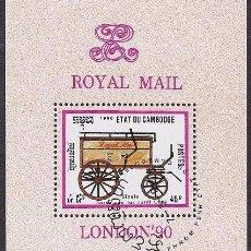 Sellos: (CF) CAMBOYA 1990, HB LONDON '90 (CTO) / CF2189. Lote 95079135