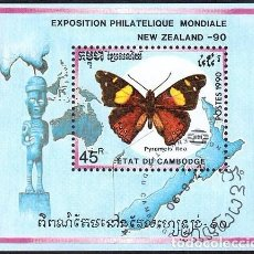 Sellos: (CF) CAMBOYA 1990, HB EXPO MUNDIAL FILATELIA NUEVA ZALANDA '90 (CTO) / CF2186. Lote 95081451