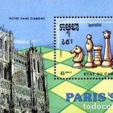 Sellos: (CF) CAMBOYA 1990, HB NÔTRE DAME D'AMIENS (CTO) / CF2237. Lote 95081955