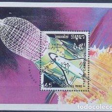 Sellos: (CF) CAMBOYA 1990, HB DÍA DE LA ASTRONÁUTICA (CTO) / CF2085. Lote 95082383