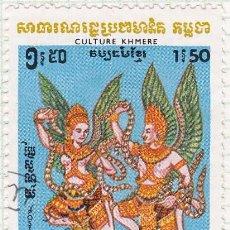 Selos: 1983 - KAMPUCHEA - CAMBOYA - CULTURA JEMER - KENNORA - MICHEL 473. Lote 102128827