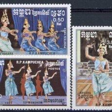 Sellos: CAMBOYA - KAMPUCHEA 1985 IVERT 543/5 *** DANZAS TRADICIONALES - FOLKLORE. Lote 106936987