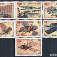 Sellos: CAMBOYA - KAMPUCHEA 1987 IVERT 744/50 *** HISTORIA DE LA AVIACIÓN - AVIONES ANTIGUOS. Lote 106937711