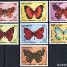 Sellos: CAMBOYA 1990 IVERT 941/7 *** EXPOSICIÓN FILATÉLICA INTERNACIONAL EN AUCKLAND - FAUNA - MARIPOSAS. Lote 107516263