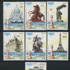 Sellos: CAMBOYA 1990 IVERT 961/7 *** CAMPEONATO DEL MUNDO DE AJEDREZ EN PARIS - DEPORTES. Lote 107516707