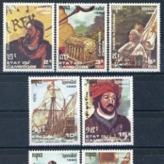 Sellos: CAMBOYA 1990 IVERT 975/81 *** DESCUBRIMIENTO DE LAS CULTURAS DE AMBOS MUNDOS - CRISTOBAL COLON. Lote 204632860