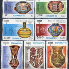 Sellos: CAMBOYA 1991 IVERT 1009/15 *** CERAMICA PRECOLOMBINA - ARTESANIA. Lote 107517383