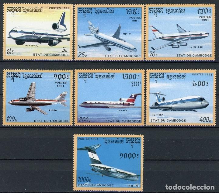 CAMBOYA 1991 IVERT 1023/9 *** AVIONES MODERNOS (Sellos - Extranjero - Asia - Camboya)