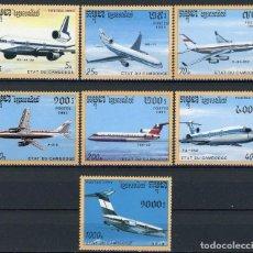 Sellos: CAMBOYA 1991 IVERT 1023/9 *** AVIONES MODERNOS. Lote 107517595