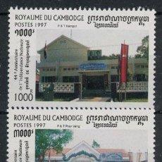 Sellos: CAMBOYA 1997 IVERT 1474/5 *** 44º ANIVERSARIO DE LA INDEPENDENCIA NACIONAL. Lote 107518627