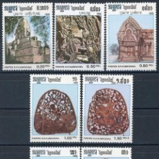 Sellos: CAMBOYA - KAMPUCHEA 1986 IVERT 653/9 *** ARTE KHMER - MONUMENTOS Y ESCULTURAS. Lote 107520563