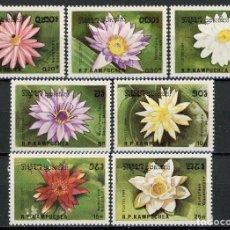 Sellos: CAMBOYA - KAMPUCHEA 1989 IVERT 863A/63G *** FLORA - FLORES ACUATICAS - NENUFARES. Lote 107521123