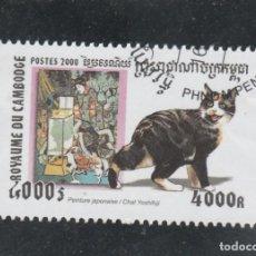Selos: CAMBOYA 2000 - MICHEL NRO. 2128 - USADO MATASELLO DE FAVOR. Lote 115199311