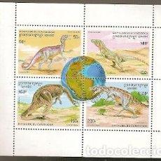 Sellos: CAMBOYA ** & PRE HISTORIA, DINOSAURIOS 1996 (5778). Lote 127521775