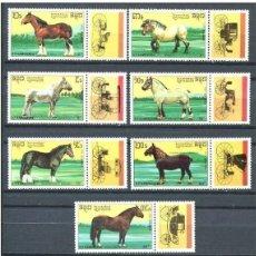 Sellos: KAMPUCHEA 1989 - CABALLOS - YVERT Nº 878A-878G + HB 70A**. Lote 128416215