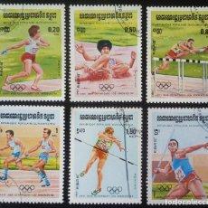 Sellos: LOTE DE SEIS SELLOS DE KAMPUCHEA. TEMA JUEGOS OLIMPICOS DE LOS ANGELES 1984. Lote 129062523