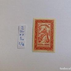 Sellos: 1 SELLO - CAMBOYA 1954, ROJO, ARQUITECTURA, RELIGIÓN, MNH **. Lote 132842494