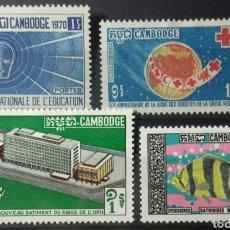 Sellos: SELLOS DE CAMBOYA NUEVOS UNO SIN GOMA. Lote 137448426
