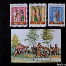 Sellos: CAMBOYA. KAMPUCHEA. YVERT 383/5 + HB-36. SERIE COMPLETA NUEVA SIN CHARNELA. BAILES Y DANZAS FOLCLORE. Lote 137698420