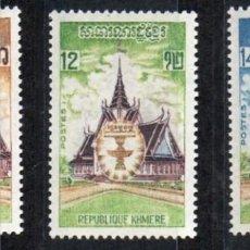Sellos: CAMBOYA AÑO 1973 YV 329/31*** NUEVO ORDEN JUDICIAL - ARQUITECTURA - EDIFICIOS. Lote 137932974