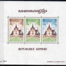 Sellos: CAMBOYA AÑO 1973 YV HB 30*** NUEVO ORDEN JUDICIAL - ARQUITECTURA - EDIFICIOS. Lote 137933166