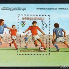 Sellos: CAMBOYA AÑO 1983 YV HB 35*** JUEGOS OLÍMPICOS LOS ÁNGELES 84 - FÚTBOL - DEPORTES. Lote 137934602