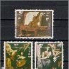 Sellos: MUSICA Y PINTURA. KAMPUCHEA. SELLOS AÑO 1985. Lote 147973266