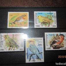 Sellos: CAMBOYA - 1996-1997-1999 , 5 VALORES AVES , USADO. Lote 154235314