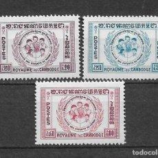 Sellos: CAMBOYA 1959 * NUEVO SC 71-73 (3) 1.50 - 2/45. Lote 154412926