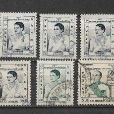 Sellos: CAMBOYA 1955 LOTE USADOS - 2/45. Lote 154413430