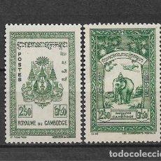 Sellos: CAMBOYA 1954 **/* NUEVOS SC 27/28 2.80 - 2/47. Lote 154414546