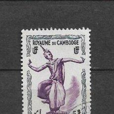 Sellos: CAMBOYA 1951 USADO SC 15 A1 5PI INDIGO & PURPLE 10.00 - 2/47. Lote 154430726
