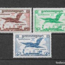 Sellos: CAMBOYA 1957 ** NUEVO SC C10/C12 2.00 CORREO AEREO - 2/47. Lote 154431554